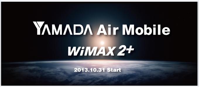 YAMADA-Air-Mobile