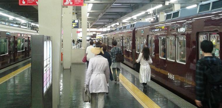 梅田駅のホーム
